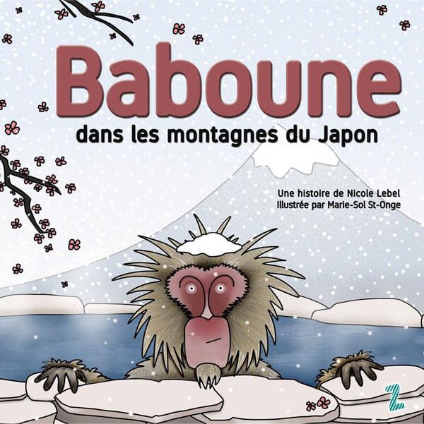 Baboune